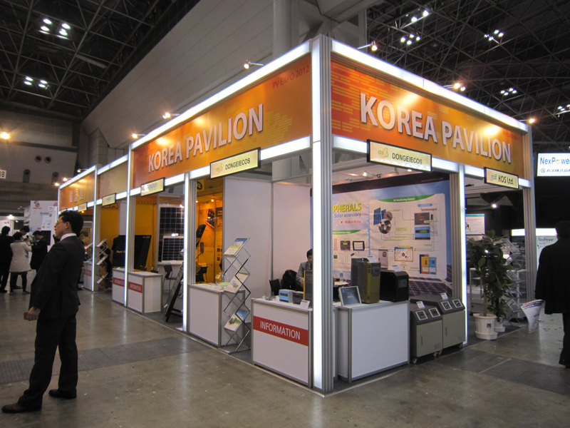 PV EXPO JAPAN 2012 KOREA PAVILION