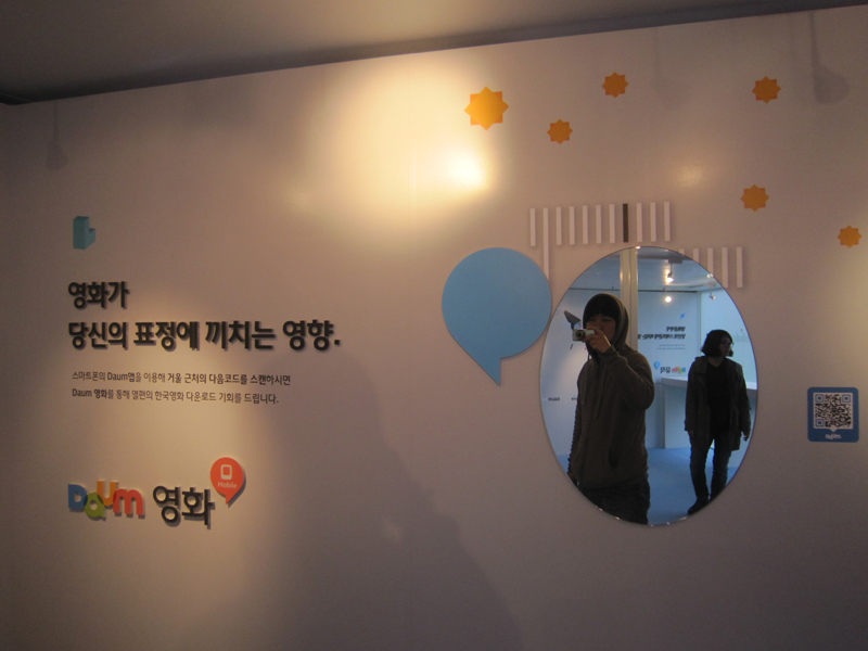 JIFF DAUM Exhibition