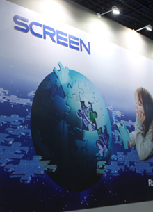 Semicon 2014 Korea