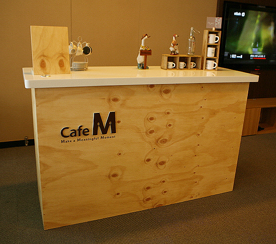 Cafe M Yudo Hq