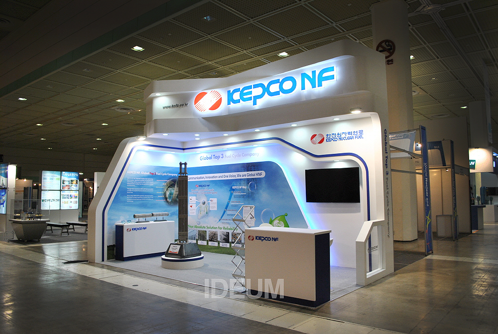 KEPCO NF 2014 on COEX