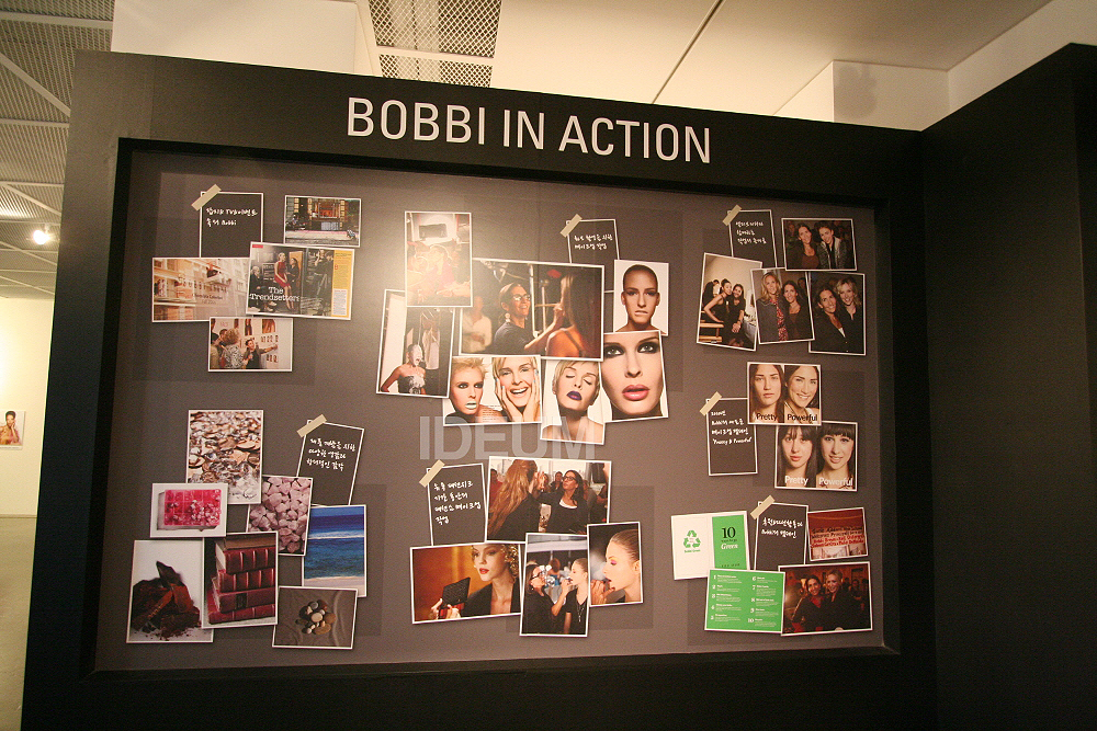 Bobbi brown Lunching Show