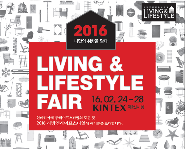 LIVING & LIFESTYLE FAIR
