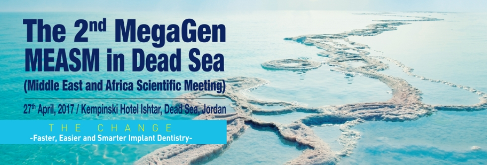 MEGAGEN MEASM in DEAD SEA