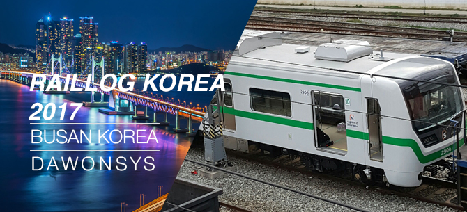 RAILLOG KOREA 2017