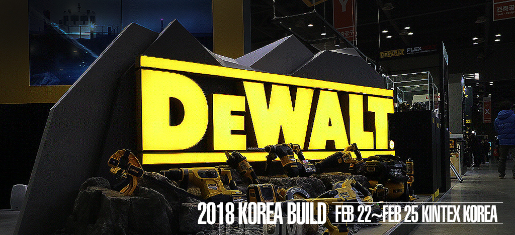 KOREA BUILD 2018 Stanley Black & Decker