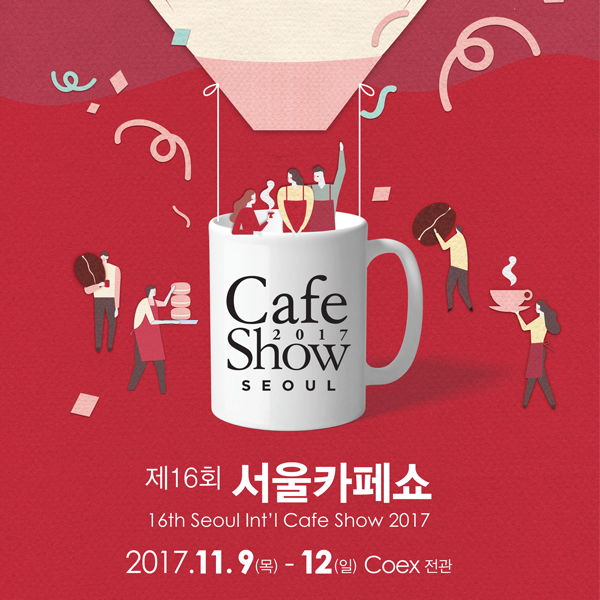 Seoul Cafe show 2017 Colombia