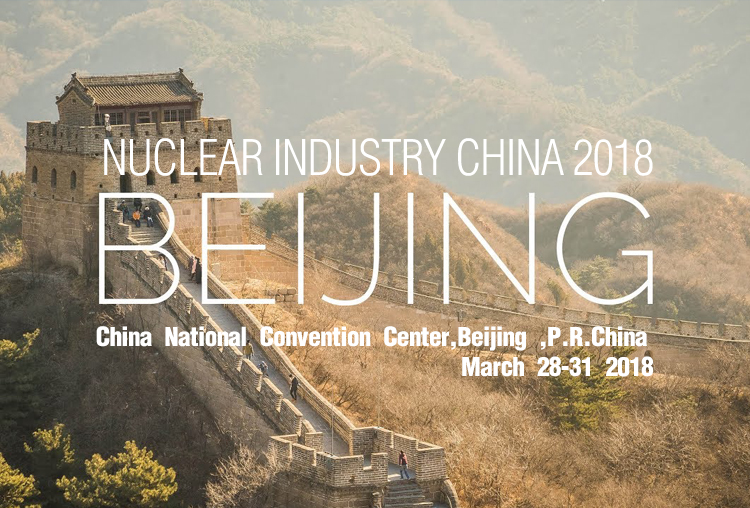 NUCLEAR INDUSTRY CHINA 2018 BEIJING
