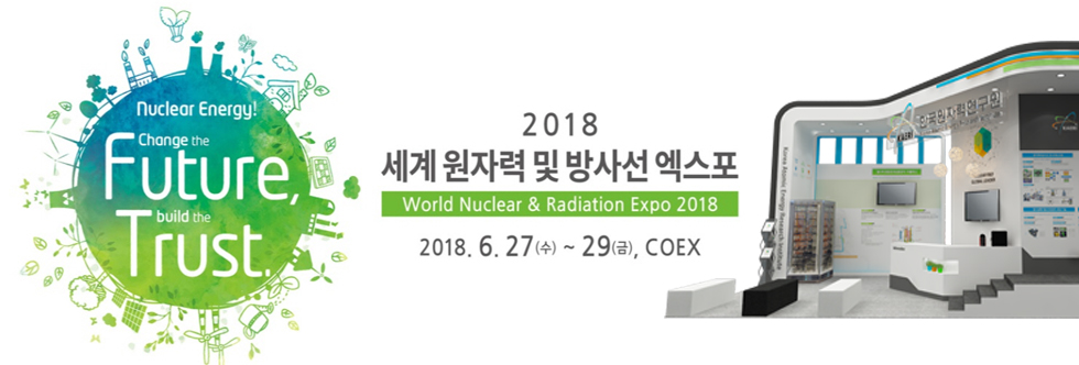 World nuclear & Radiation expo 2018