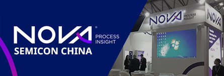 SEMICON CHINA 2019 NOVA