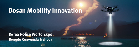 KOREA POLICE WORLD EXPO DOOSAN MOBILITY INNOVATION