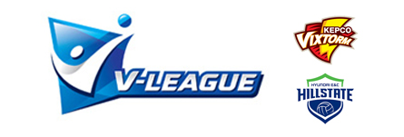 V-League SUwon Gymnasium