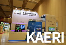 World nuclear & Radiation expo 2019 KAERI