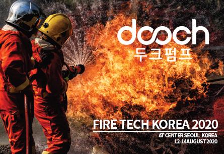 FIRE TECH 2020 DOOCH